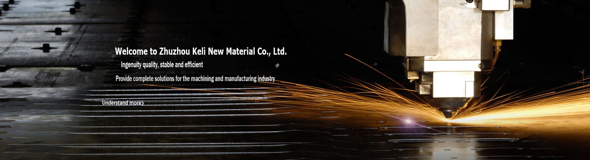 Carbide CNC blade